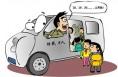 富平:准驾不符且超载司机被罚记18分