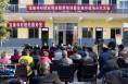 """链接:临渭区15个""""三变""""改革试点村均已成立村集体经济组织"""