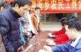 澄城县返乡创业带动就业成效显著