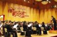 富平举行2018新年音乐会