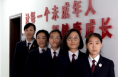 """临渭区检察院""""两率一度""""名列全市检察机关榜首"""