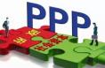 白水推广PPP模式助力产业腾飞