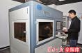 渭南市3D打印企业45家 专利数量近400件