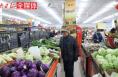 天气好转+政府投放 渭南市蔬菜价格趋于平稳