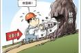 """华州区麦王村的""""牛""""书记"""