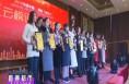 渭南地产行业年度峰会昨日召开