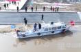 我市最大的海事巡逻救援船正式下水