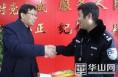 杨建琦深入富平慰问公安基层单位和烈士家属