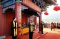 潼关古城2月4日举行戊戌年迎春鸣钟祈福活动