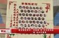 """蔺店镇赵家村:笑脸墙""""笑""""出自信和谐 """"炫""""出乡村富美"""