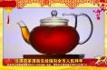泾渭茯茶 味道中国