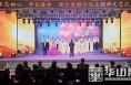 渭南经开区举办践行党的十九大精神文艺汇演