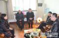 华州区领导慰问华州皮影国家级代表性传承人