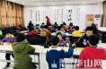 高新区举办围棋段位赛暨迎新春小棋王赛