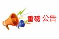 渭南市节后50场招聘会  3.5万余个就业岗位等你来!