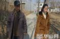 《新春走基层》——良田村驻村干部黄婷一天忙碌的身影