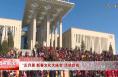 """渭南""""正月里 新春文化大庙会""""活动启动"""