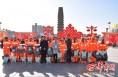 蒲城县:节前送温暖 情系环卫工