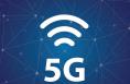 5G终于来了!今年这13座城市将率先试验