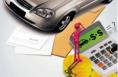 车主注意了 陕西实施车险投保提示等3项制度