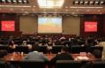 合阳法院举办党的十九大精神辅导会
