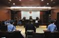 合阳法院甘井法庭被市委授予人民满意政法单位
