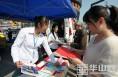 渭南宣传《公共图书馆法》 社会公众看书全免费