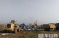 渭南高新区依法拆除违建1280平米 营造优良营商环境