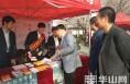 华夏保险渭南中支举行3.15消费者权益日宣传活动
