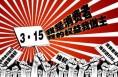 韩城法院快速为19起 销售者责任纠纷案的消费者维权