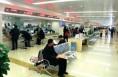 关于渭南市行政服务中心部分窗口暂停办理业务的公告