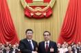 国家主席习近平签署主席令:任命李克强为国务院总理