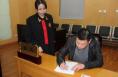 合阳坊镇法庭 首份证人如实作证保证书亮相