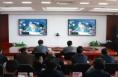 全省文化与旅游融合发展工作推进电视电话会议召开