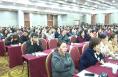渭南市医学会眼科专业委员会换届 徐兆宏当选主委