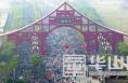"""【报名办法】2018""""丝绸之路·美丽大荔""""中国渭南国际马拉松赛"""