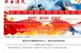 渭南市邮政管理局党组书记 原局长邵凯接受审查