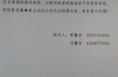 协查通报:临渭区一越野客车肇事逃逸 请提供线索
