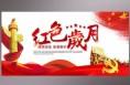 """华州区张桥村:""""红色党建""""让幸福更有质感"""