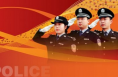 全省招录警察1103人  渭南488个职位 不限户籍