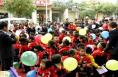 市民政局委托第三方开展农村留守困境儿童关爱帮扶项目