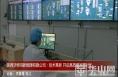 陕西沃特玛新能源有限公司:技术革新开启高质量发展时代