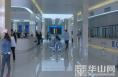 渭南经济技术开发区关于区政务服务中心试运行的公告