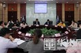 渭南高新区今年计划实施49个城建项目总投资约144亿元