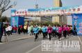 渭南高新区举办2018年春季职工健步走活动