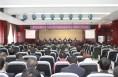 高新区2018年党风廉政建设和反腐败工作会议召开