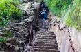 渭南也有国家级地质公园了 猜猜在哪?