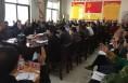 蒲城县散曲学会于古镇社区举行成立大会