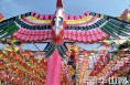 第二届风筝大赛4月18日在潼关开幕