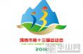 """白水县体育局七项措施积极备战渭南市""""十三运"""""""
